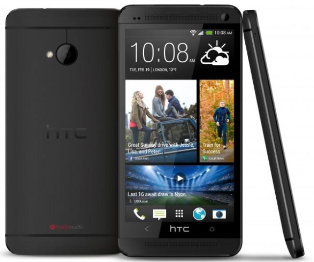 Htc one ultra hd (mtk 6589T) (full hd) (2gb ram) (12mpx)