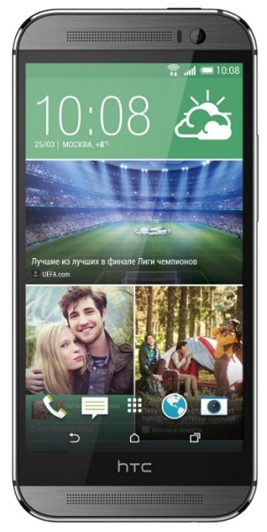 Htc one m8 (gray/silver) (mtk 6582) (android 4.2) (8mpx)